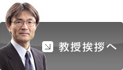 系 医学 大学 名古屋 研究 科 大学院